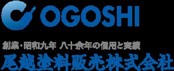 footer_logo002-1.png